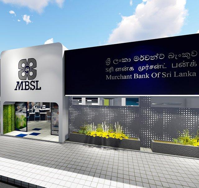 MBSL – Gampaha